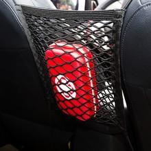 Полезные 25X24 см Универсальный Эластичный Сети Сетки багажника Мешок Между Автомобиль Seat Организатор Хранения Сетка Сетка-Мешок камера Держатель Карманный(China (Mainland))
