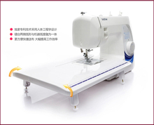 Sewing Machine Extension Table for Brother GS2700 GS3700 GS2750 GS2786 LARGE EXPANSION TABLE FOR HOUSEHOLD SEWING MACHINE