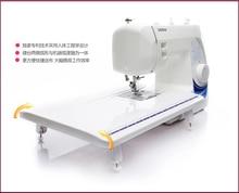 Table dextension pour Machine à coudre domestique, grande Extension pour MACHINE à coudre domestique Brother GS2700 GS3700 GS2750 GS2786