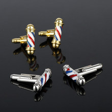 Barber Shop Sign Barber Pole Cufflinks Hairdresser Friends Gifts Cuff Links pins for Shirts Creative Jewelry(China)