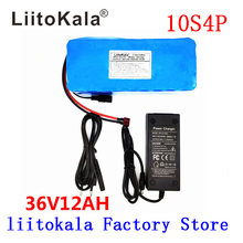 LiitoKala 36 V 12AH bateria do rowerów elektrycznych wbudowana bateria litowa 20A BMS 36 V z akumulatorem Ebike 2A