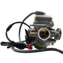 Carburetor GY6 50cc Scooter 4 Stroke engines QMB139 for Moped ATV 49cc 60cc For SUNL BAJA TANK NST VIVA ATM BMS REDCAT motorcycle scooter carb carburetor 50cc chinese gy6 139qmb moped 49cc 60cc for sunl baja accessories