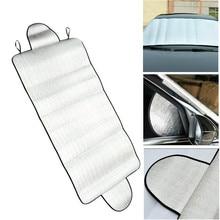 Автомобильные чехлы на лобовое стекло, защита от солнца, защита от снега, мороза, защита от пыли, зима 192x70 см