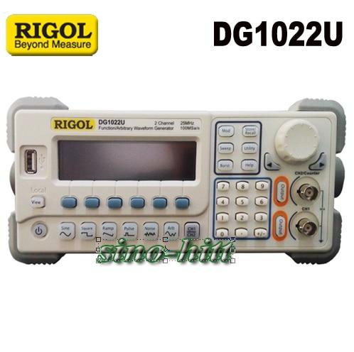 rigol dg1022u