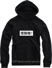 Funny font b Men b font and Women Lovers Fleece font b Hoodies b font New