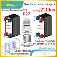 Condenseur de pompe à chaleur 6HP et évaporateur select PHEs avec capacité de transfert de chaleur 21KW entre le gaz R22 et l'eau pour faire de l'eau chaude