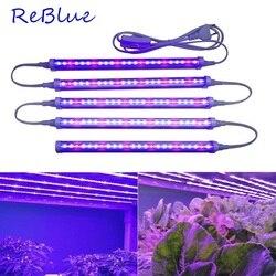 Светодиодная лампа ReBlue для выращивания растений, фито-лампа, 12 Вт, 24 Вт, лампа для растений, полный спектр растений, лампа для выращивания цве...