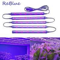 ReBlue Led Wachsen licht Fitolampy Phyto-Lampe 12W 24W Pflanze Licht Lampe Für Pflanzen Gesamte Spektrum Pflanze wachsen Lampe Für Blume Aquarium