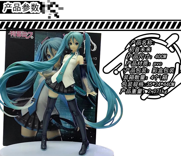 Vocaloid Hatsune Miku V3 1/4 Scale Painted Figure 42cm Model Toys Collectible Anime PVC Action Figure am 1821 фигурка лягушка на скамейке латунь янтарь