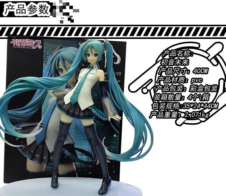 Vocaloid Hatsune Miku V3 1/4 Scale Painted Figure 42cm Model Toys Collectible Anime PVC Action Figure хлебница agness 938 005