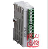 Original Full New PLC Digital extension module DVP16SP11R 8DI 8DO relay output Digital Module In Box