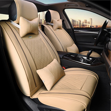 (Front+Rear) Special Leather car seat covers For Nissan Qashqai Note Murano March Teana Tiida Almera X-trai car accessories