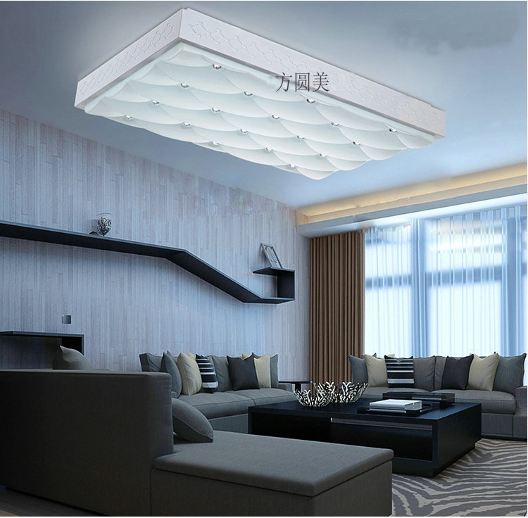 1025 Rectangular LED Ceiling Living Room Lights Panel Light Modern Minimalist Lighting