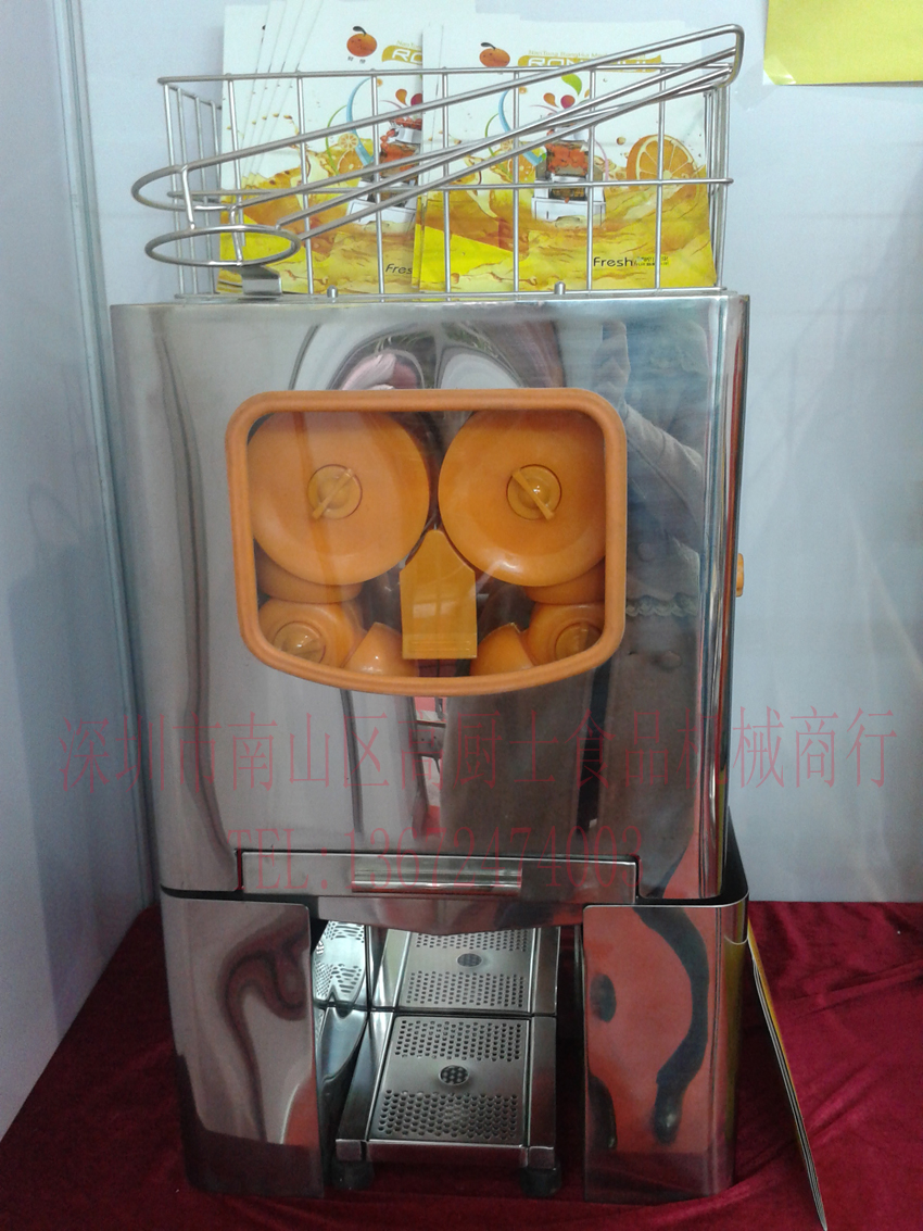 Free shipping 110v 220v with CE Automatic Orange Juicer Lemon juicer сковороды tvs сковорода tvs mineralia 30 см