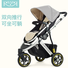 Brand baby stroller umbrella light 3 wheels sport baby car 12 colors in stock  quality guarantee