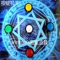 Инструмент реалити-номер реквизит 8 кнопочных фонарей восемь клавишных переключателей  переключатель инструментов для игры в Приключения