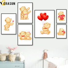 Cartoon Animal Bear Love Balloon Nordic Posters And Prints Wall Art Canvas Painting Wall Pictures Kids Baby Girl Boy Room Decor цена