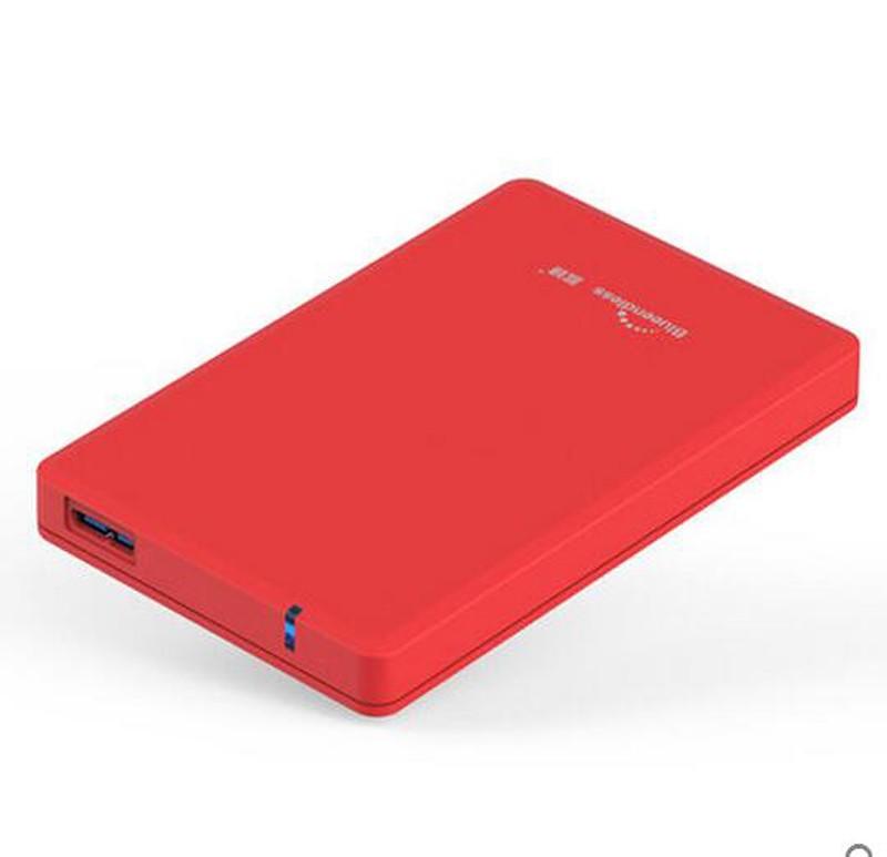 MR23P hard disk case  (11)