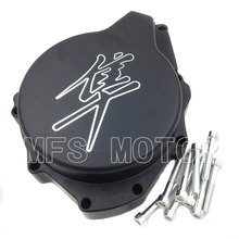 все цены на Left side Engine Stator cover For Suzuki Hayabusa GSXR1300 1999-2015 Black Motorcycle Accessories онлайн