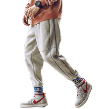 Cotton Harem Pants Men Jogger Sport Sweatpants Japanese Streetwear Hip Hop Mens Joggers Pants Casual Men Clothing 2018 50na100