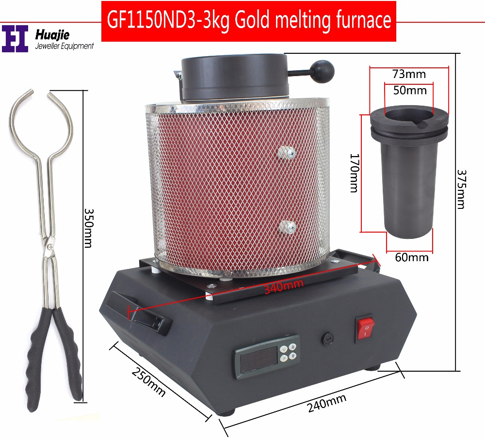 Horno de fusión de joyería eléctrica envío gratis 1 KG/2 KG/3 KG, aluminio, cobre, oro, plomo, plata, horno de fundición por inducción - 3