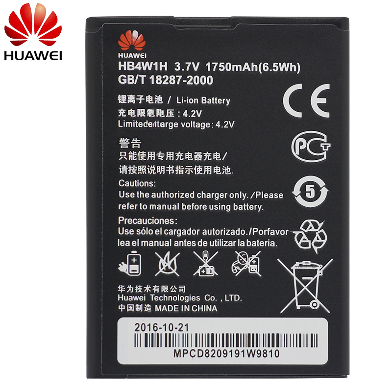 Hua Wei Replacement Original Phone Battery HB4W1H For Huawei Ascend G510 G520 G525 Y210 Y210C C8813 T8951 1750mAh in Mobile Phone Batteries from Cellphones Telecommunications