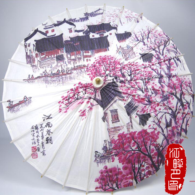 Adults Craft Bamboo Oil Paper Umbrella Spring River Town with Boat Paper Umbrella Cherry Flower Blossom Paper Parasol