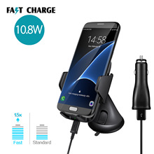 QI Wireless Charger Fast Charging Car Mount Holder Stand Dock Pad for Samsung Galaxy S7 S6 Edge Plus Note 5 iphone X 8 7 7s 6s