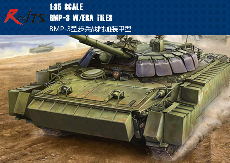 RealTS Trumpeter 00365 1/35 Russian BMP-3 IFV With Uparmored Plastic Model Kit