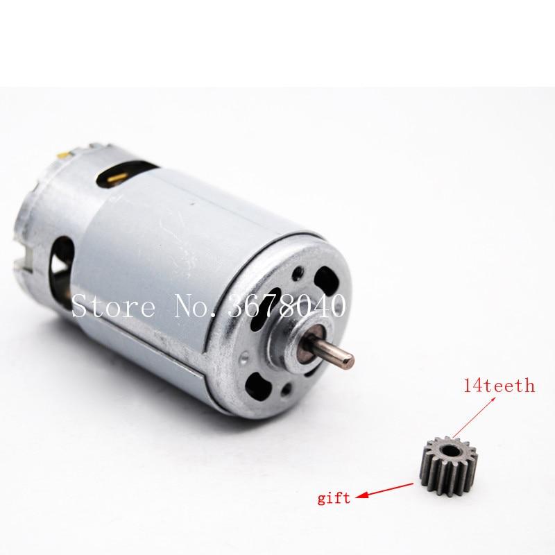 MOTOR RS550 20000RPM 10.8V/12V/14V/14.4v/16.8V/18V/21V/24V/25V ( 14 TEETH) SUITABLE FOR BOSCH MAKITA HITACHI CORDLESS DRILL
