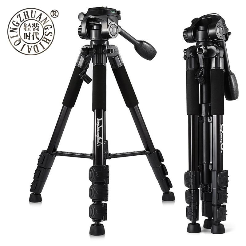 QZSD Q111 Professional Portable Aluminum alloy Camera Tripod with Q08 Rocker Arm Ball Head for Canon