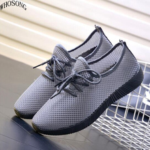 WHOSONG Fashion summer shoes men casual air mesh shoes large sizes 44 lightweight breathable slip-on flats chaussure homme M165 цены онлайн