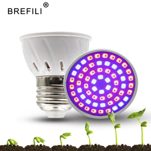 LED Grow Light Bulb 5W 7W 9W F