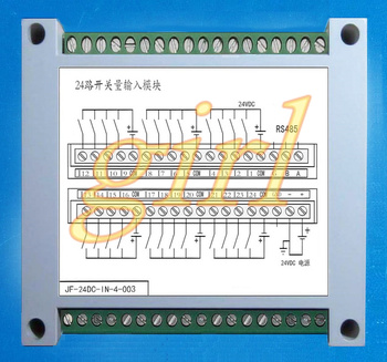 24 way switch input (photoelectric isolation isolation 485 MODBUS protocol), a total of Yin Yang