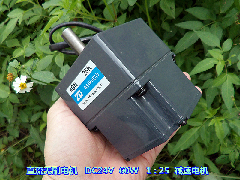 High power DC brushless motor DC24V 60W reduction ratio 1:25 low noise geared motor