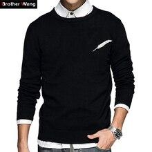 Вышивка на свитере мужском