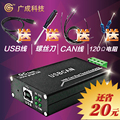 Pode USB PODE ônibus compatível ZLG hironari PODE analisador J1939 USB-CAN debug cartão