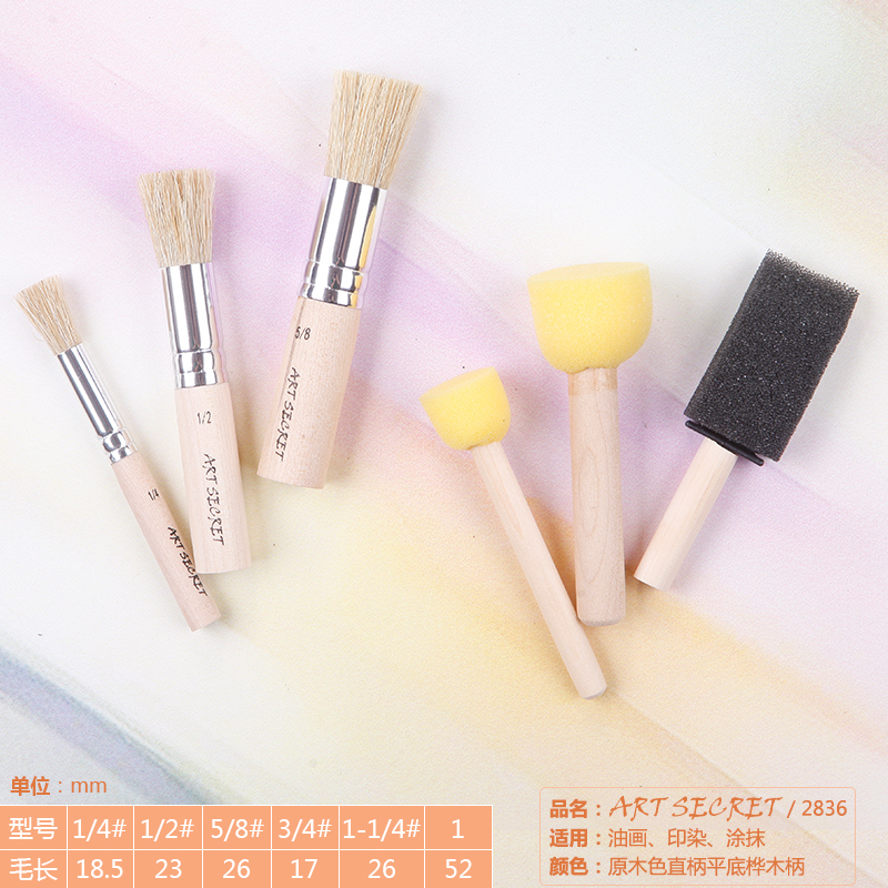 2836S high quality wooden handle stencil oil acrylic paint art supplies sponge brush set sponge brush with handle