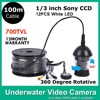 100 METERS Cable UNDERWATER CCTV CAMERA FISHING SYSTEM 12 LED LIGHTS 700 TVLINES Model CR 006C100m