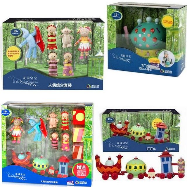 candice guo! In The Night Garden Series Doll Ninky Nonk Pre-packaged Plastic toy Pinky Ponk fly fish dingding car doll gift 1pc