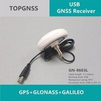 high quality industrial navigat USB GPS receiver GPS GLONASS GALILEO QZSS module antenna, GNSS CHIP 0183NMEA Built in FLASH