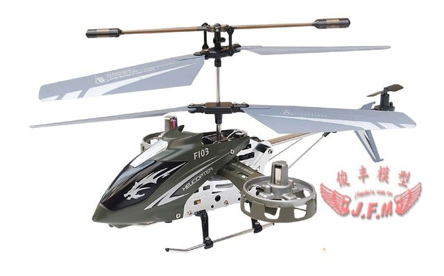 Cool !! Free shipping 4CH RC Mini Avatar helicopter Dragon Gunship airplane , RTF.( With gyroscope ,colour light,Metal Frame )
