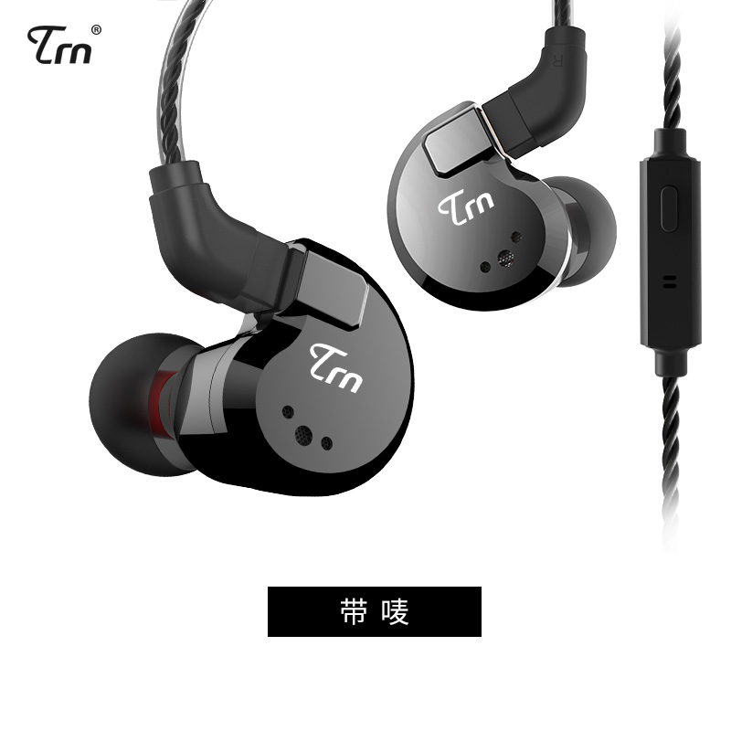 TRN V80 2DD+2BA Hybrid In Ear Earphone HIFI DJ Monitor Running Sport Earphone Earplug Headset With 2PIN Detachable TRN V20/V60 2