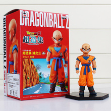 Dragon DBZ Ball PVC