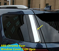 For Ford Explorer 2011 2012 2013 2014 2015 2016 ABS Chrome Car Rear Window Sill Cover Trim 2pcs/set