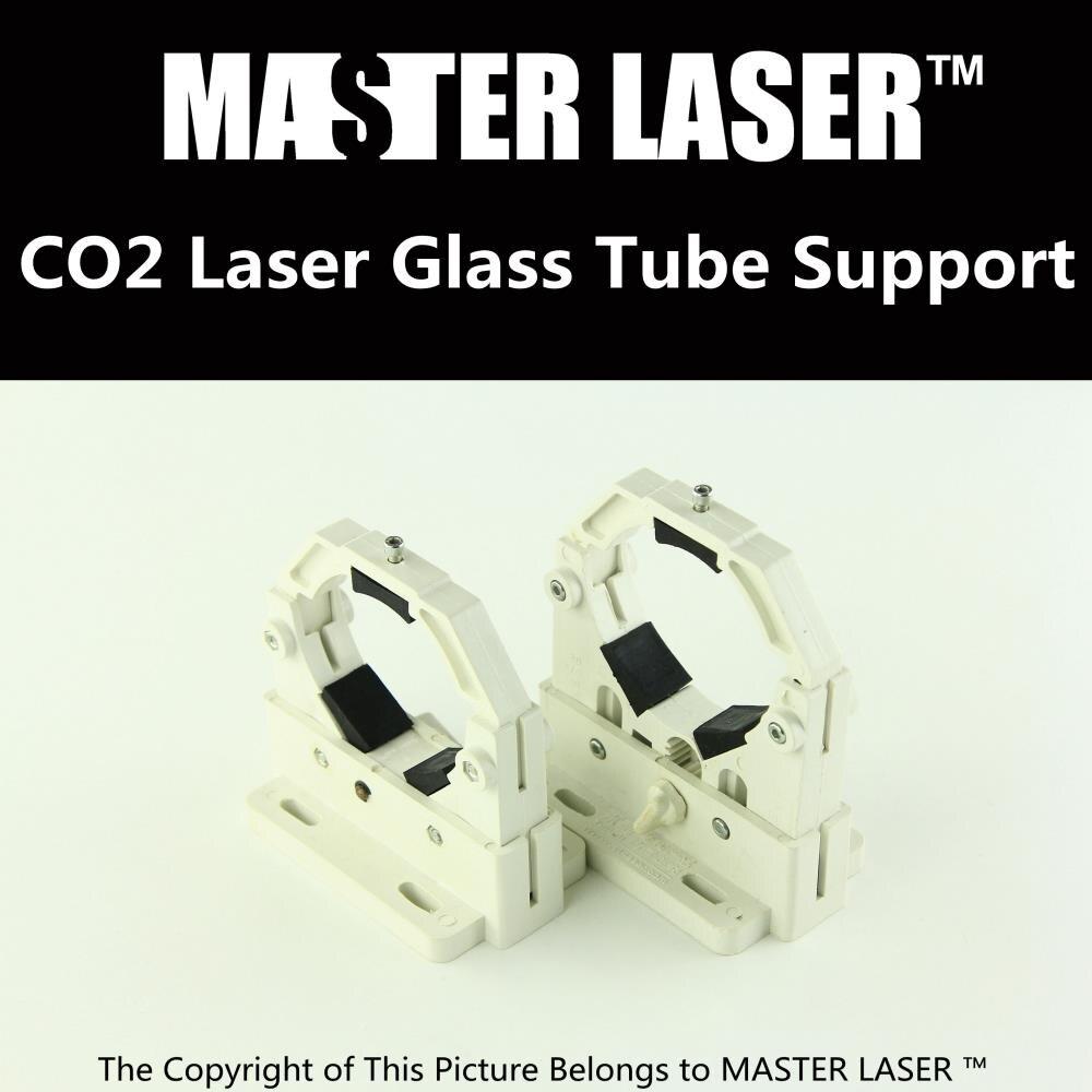 Adjustable Laser Tube Mount Barackets Support  for  Laser Tube 50mm 60mm 80mm diameter Laser Tube Support adjustable laser tube mount barackets support for laser tube 50mm 60mm 80mm diameter laser tube support