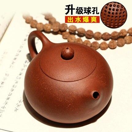 Yixing tetera hecha a mano pura original maestros toda tetera hecha a mano set cinabrio pendiente tetera de barro pendiente
