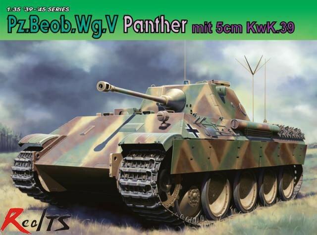 RealTS 1/35 Dragon Pz.Beob.Wg.V Panther mit 5cm Kw.K.39/1 #6821 ada instruments 6d servoliner