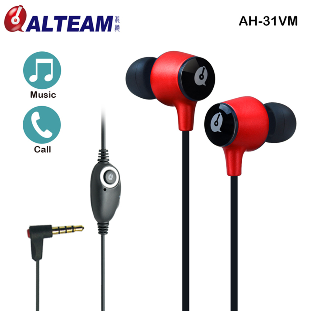 For iPhone Sony Samsung Mobile Phone MP3 MP4 Bass Music In-Ear Earphone Earphones Ear Phones With Microphone and Volume Control newest plextone x33m in ear earphones with microphone brand hot super bass wired portable headset for mobile phone ipad mp3 mp4