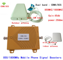 Full Set GSM 850 4G LTE 1800 FDD Dual Band Repeater 65dB Gain CDMA 850mhz DCS 1800mhz Cellular Mobile Signal Booster Amplifier